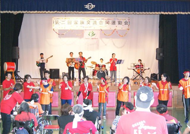 沖縄中央福祉会